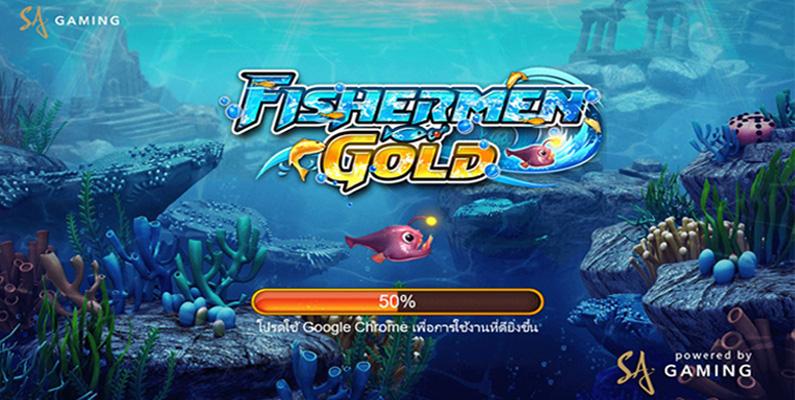 เกมยิงปลา Sa gaming king99